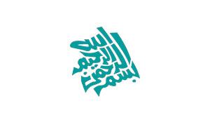 Logo - Islamisches Bestattungsinstitut in Frankfurt